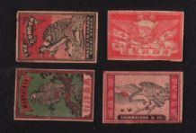 Collectible  match box labels CHINA or JAPAN patriotic #792